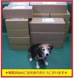 【日本製】Ⅰ★スーパーシェルパ オーダー シートカバー シート表皮 ピースクラフト FF_画像9