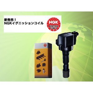 送料無料 安心の日本品質 日本特殊陶業 アルト HA25S HA25V NGK イグニッションコイル U5157 1本_画像1