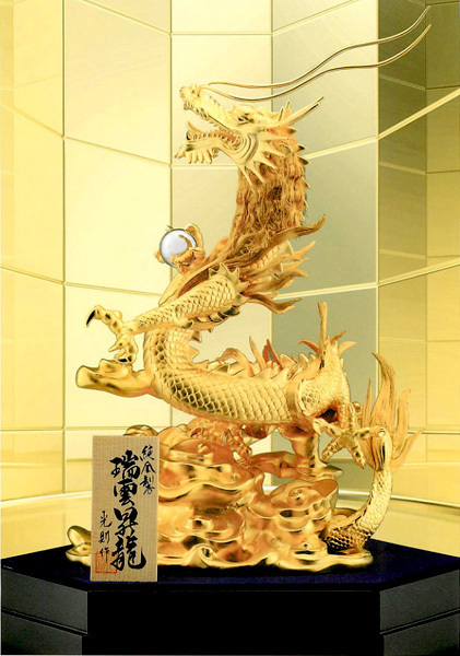 GO1【光則作】純金 瑞雲昇竜(1660g)