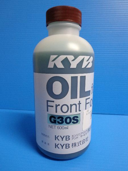 KYB フロントフォークオイル #30 カヤバ TZM50 TZR50R TZR125 TZ50 RZ50 RZ125 RD50 RD90 RD125 YSR50 YSR80 TDR50 TDR80 DT50 DT125_#30