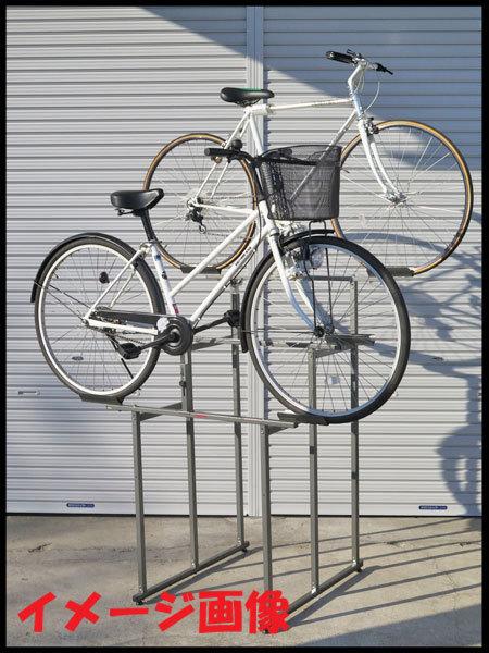 3 मिनौआ / मिनौरा हिनादान 3-स्टेज साइकिल डिस्प्ले स्टैंड स्टैंड टाइप टाइप मल्टीपल डिस्प्ले स्टैंड / शॉप / स्टोर / हिनादन टाइप / 971-3H, एक्सेसरीज़ एंड स्टेंड्स एंड स्टोरेज