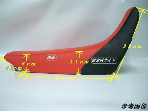 【日本製】Ⅰ★XR250(MD30) オーダー シートカバー シート表皮 ピースクラフト HH_高価な全天候型レザー使用です。