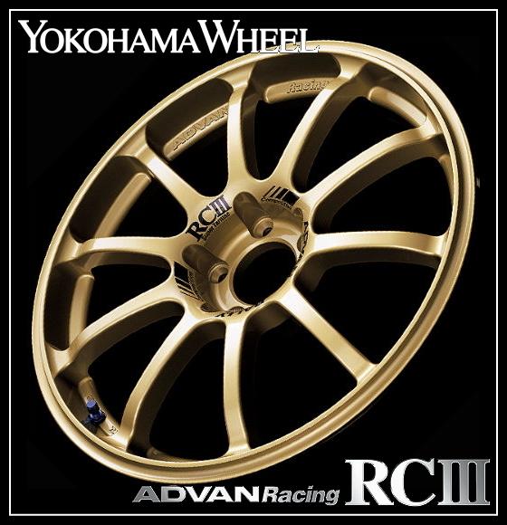 【1本価格】ADVAN Racing RCⅢ 15×6.5J +35 5H-114(GG)_画像1