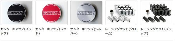 日本製 CRS エセックス essex ENCM 段リム 18×9.5J -20~+50 6H139.7 1本 200系ハイエース レジアス_画像4