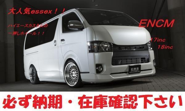 日本製 CRS エセックス essex ENCM 段リム 18×9.5J -20~+50 6H139.7 1本 200系ハイエース レジアス_画像1
