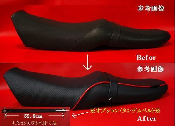 【日本製】■バンディット250/バンディット400  シート表皮  シートカバー ノンスリップ ピースクラフト HH_高価な全天候型レザー使用です。