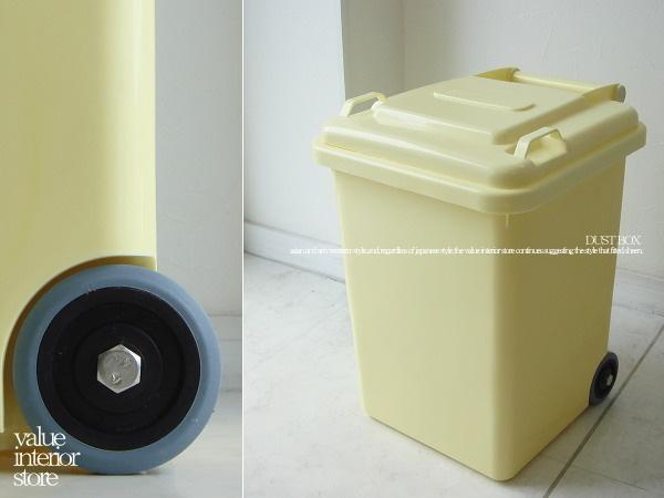 ゴミ箱 ダストボックス ごみ箱 プラスティック製 くずかご くず入れ 屑籠 アメリカン 屋外OK ◆V_S House◆D キャスターダストIV_画像1
