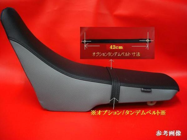 【日本製】Ⅱ★TS125R/TS200R オーダー シートカバー シート表皮 ピースクラフト UC_高価な全天候型レザー使用です。