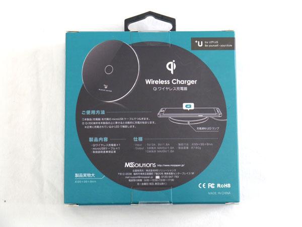 +U Qi(チー)ワイヤレス充電器 LP-QI04BK ブラック スマートフォン汎用 iPhone8/8Plus/X Galaxyシリーズ、Nexusシリーズ 急速充電_画像2