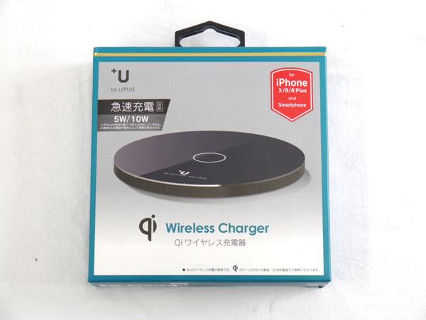 +U Qi(チー)ワイヤレス充電器 LP-QI04BK ブラック スマートフォン汎用 iPhone8/8Plus/X Galaxyシリーズ、Nexusシリーズ 急速充電_画像1