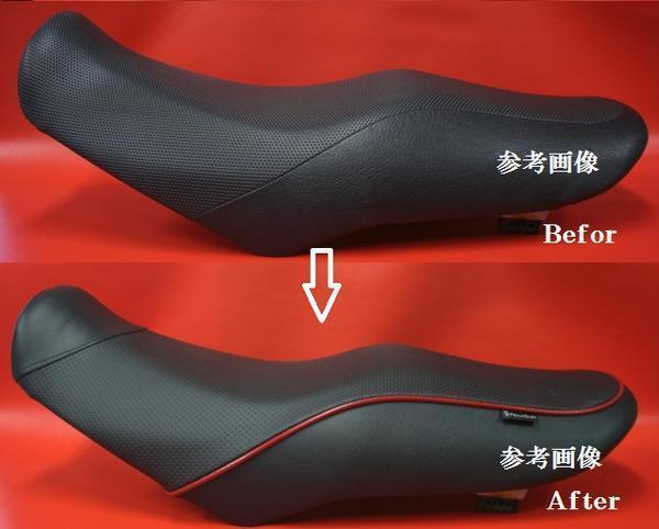 【日本製】Ⅰ■イナズマ400  INAZUMA400  カスタム シート表皮 シートカバー ノンスリップ ピースクラフト HH_高価な全天候型レザー使用です。