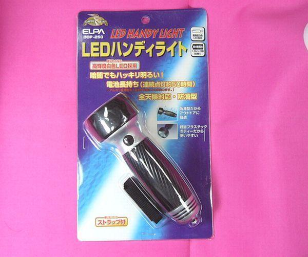 送料無料★即決■ELPA LEDハンディライト 高輝度LED防滴型 DOP-250 新品税込_画像1