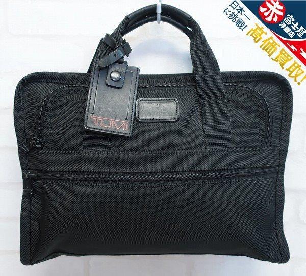 1B3076/TUMI ブリーフケース 207D3 トゥミ ビジネスバッグ