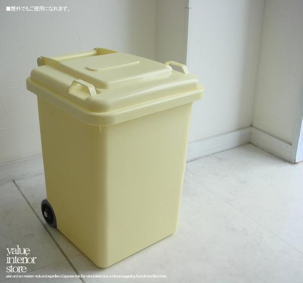 ゴミ箱 ダストボックス ごみ箱 プラスティック製 くずかご くず入れ 屑籠 アメリカン 屋外OK ◆V_S House◆D キャスターダストIV_画像3