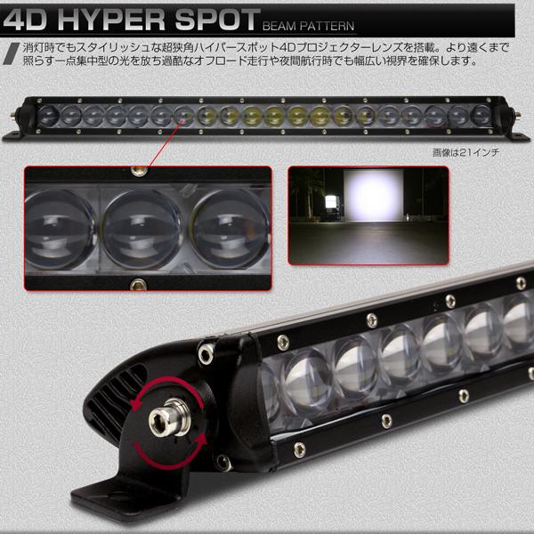 LEDライトバー 11インチ SRシリーズ 50W 3500ルーメン 狭角 ハイパー スポット ワークライト 作業灯 IP67 12V/24V対応 P-502_画像2