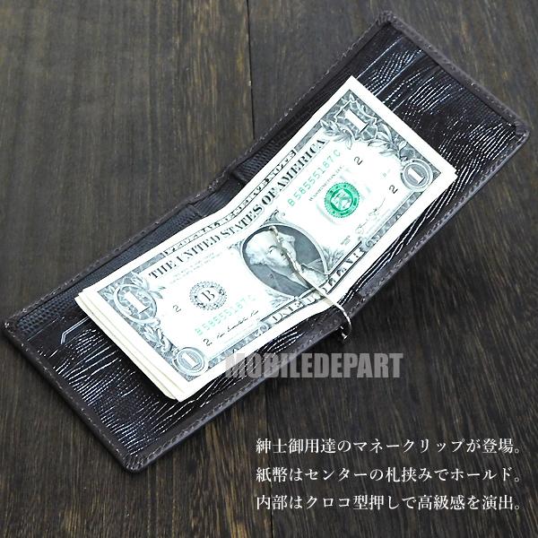 マネークリップ メンズ カードケース 財布 メンズ インナー リザード型押し 牛革 二つ折り財布 ブラウン 茶 新品★_画像2