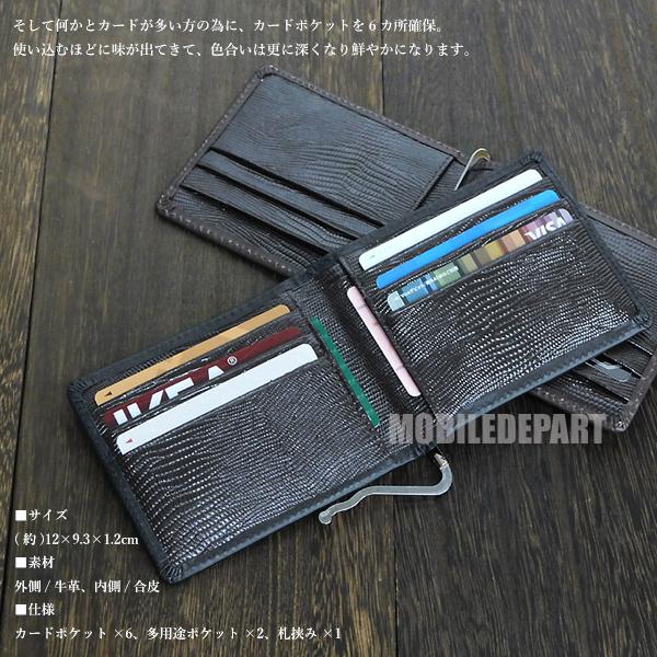 マネークリップ メンズ カードケース 財布 メンズ インナー リザード型押し 牛革 二つ折り財布 ブラウン 茶 新品★_画像3