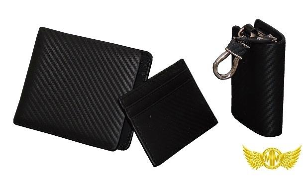 【メール便送料180円!!】 カーボンデザイン 二つ折り財布 カードケース キーケース 3点セット 牛革_画像1