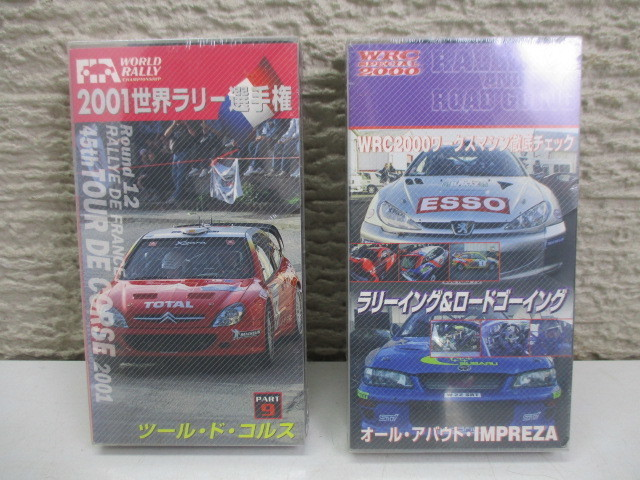 FZ85 未開封品 VHS/ビデオテープ 2001 世界ラリー選手権/ラリーイング&ロードゴーイング_画像1