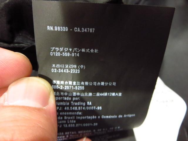 PRADA プラダ (PT8203) コレクション仕様 カシミヤ混ダブルブレストウールチェスターコート 灰 グレー GRAY 46R_画像7
