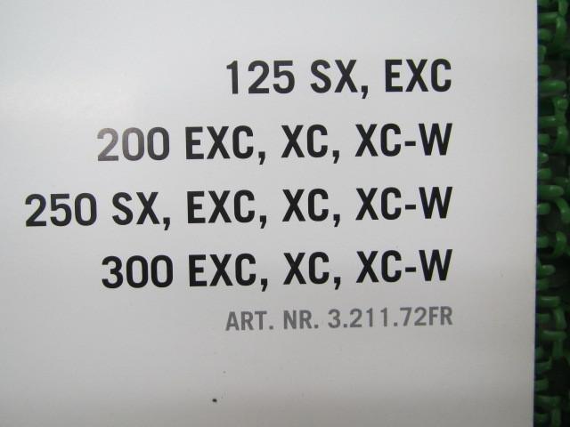 中古 KTM 正規 バイク 整備書 オーナーズマニュアル 正規 '06 125 SX EXC ~フランス語 車検 パーツカタログ 整備書_KTM
