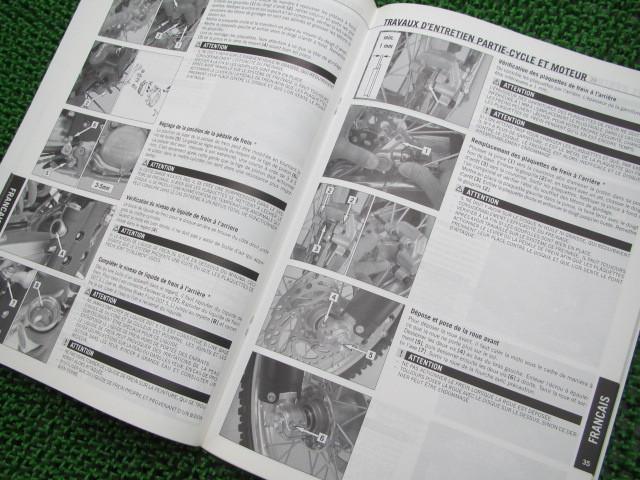中古 KTM 正規 バイク 整備書 オーナーズマニュアル 正規 '06 125 SX EXC ~フランス語 車検 パーツカタログ 整備書_画像4