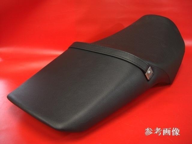 【日本製】■FZ400 ノンスリップ カスタム シートカバー シート表皮   ピースクラフト UC_画像7
