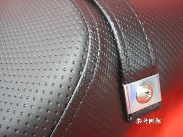 【日本製】Di/Ca■R1-Z R1Z  カスタム ノンスリップ シートカバー シート表皮  ピースクラフト GG_画像4