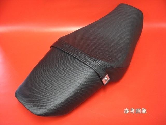 【日本製】Di/Ca■R1-Z R1Z  カスタム ノンスリップ シートカバー シート表皮  ピースクラフト GG_画像5