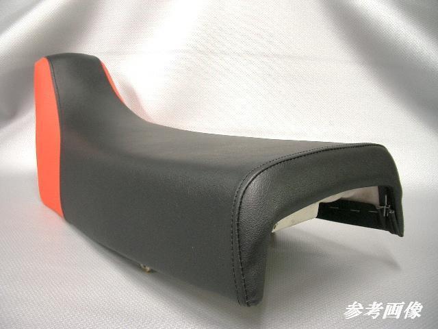 【日本製】★DT50 オーダー シートカバー シート表皮 ピースクラフト HH_画像4