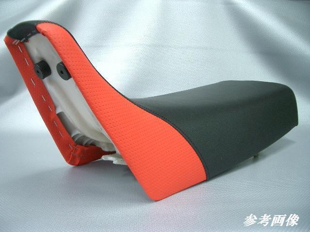 【日本製】★DT50 オーダー シートカバー シート表皮 ピースクラフト HH_画像5