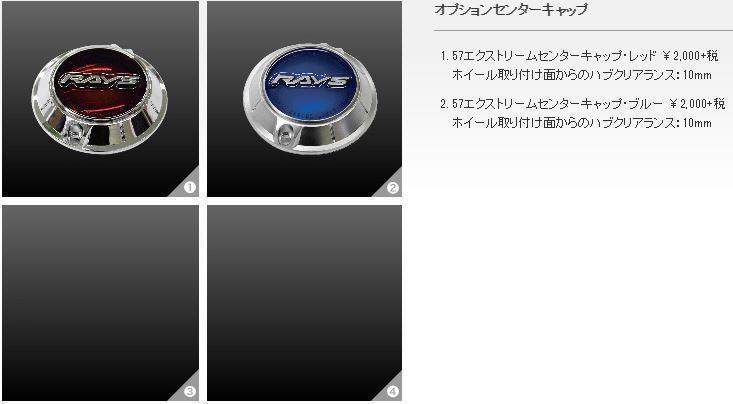大人気 RAYS gramLIGHTS 57トランセンド 18×7.5J +50 5H114.3 4本 JDM USDM アルテッツァ レヴォーグ ギャラン CX-3 CX-5 ヴェゼル_別売りオプション