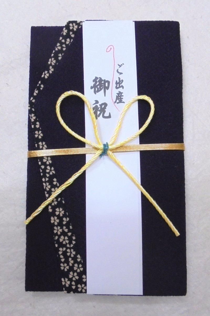 4863 祝儀袋 袱紗 *ご出産御祝*「紫紺・小桜」【わけあり】-_画像1