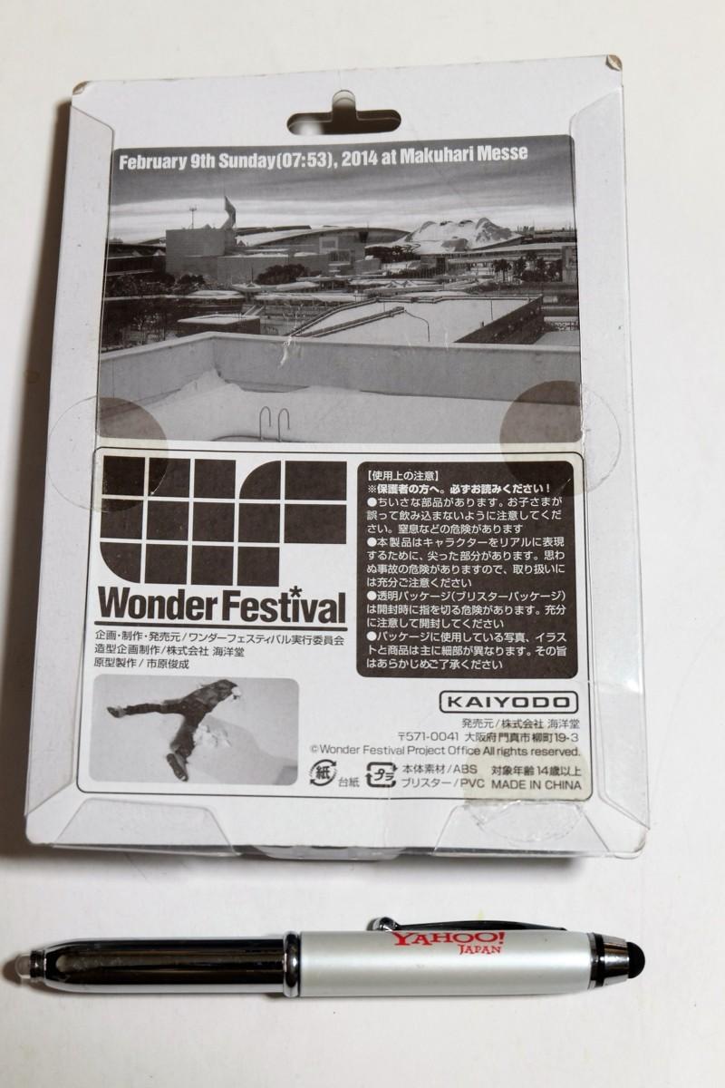 Φ プラモデル WF2014 幕張メッセ_画像2