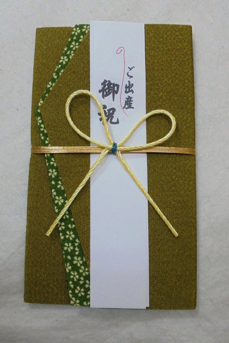 4865 祝儀袋 袱紗 *ご出産御祝*「黄緑・小桜」【わけあり】-_画像1