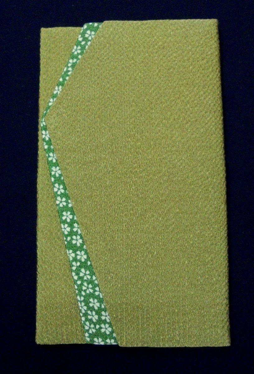 4865 祝儀袋 袱紗 *ご出産御祝*「黄緑・小桜」【わけあり】-_画像3