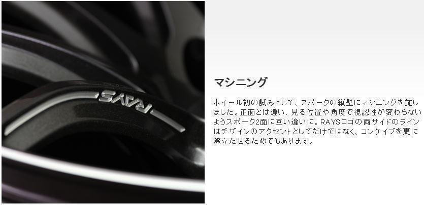 大人気 RAYS gramLIGHTS 57トランセンド 18×7.5J +50 5H114.3 4本 JDM USDM アルテッツァ レヴォーグ ギャラン CX-3 CX-5 ヴェゼル_画像3