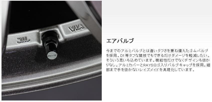 大人気 RAYS gramLIGHTS 57トランセンド 18×8J +38 5H114.3 2本 JDM USDM IS マークX レヴォーグ WRX STI S4 カスタム仕様_画像6
