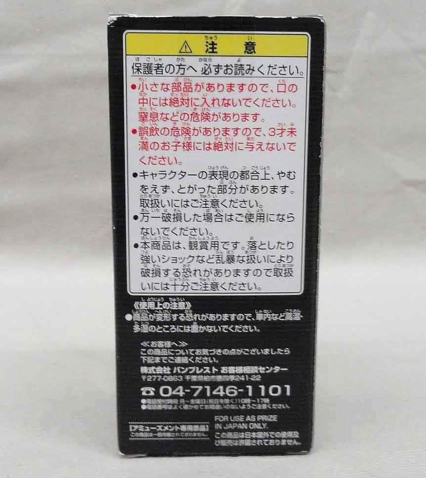 ワールドコレクタブル KR046 メズール 未開封 仮面ライダーオーズ_画像3
