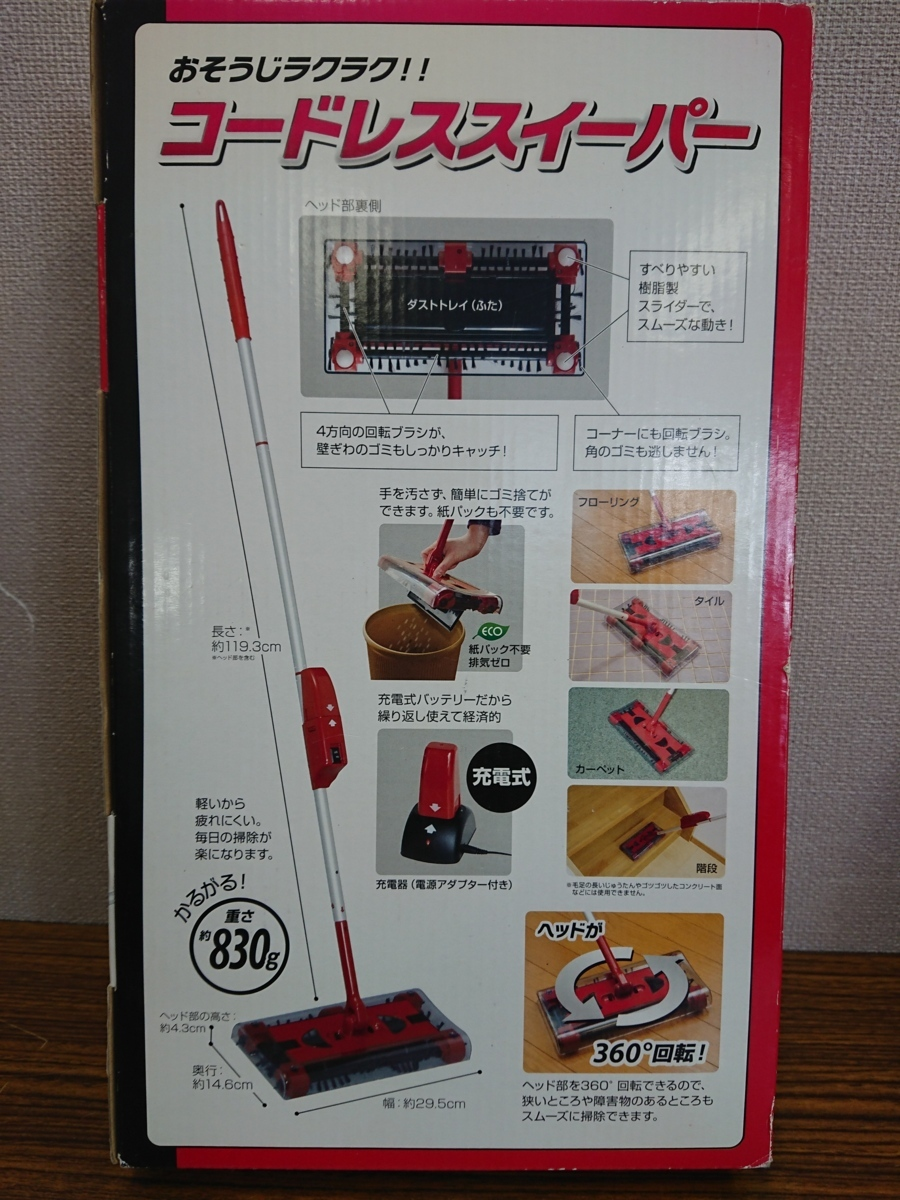 アイリスオーヤマ コードレススイーパー 軽量タイプ ハンディ 充電式 コードレス 掃除機_画像2