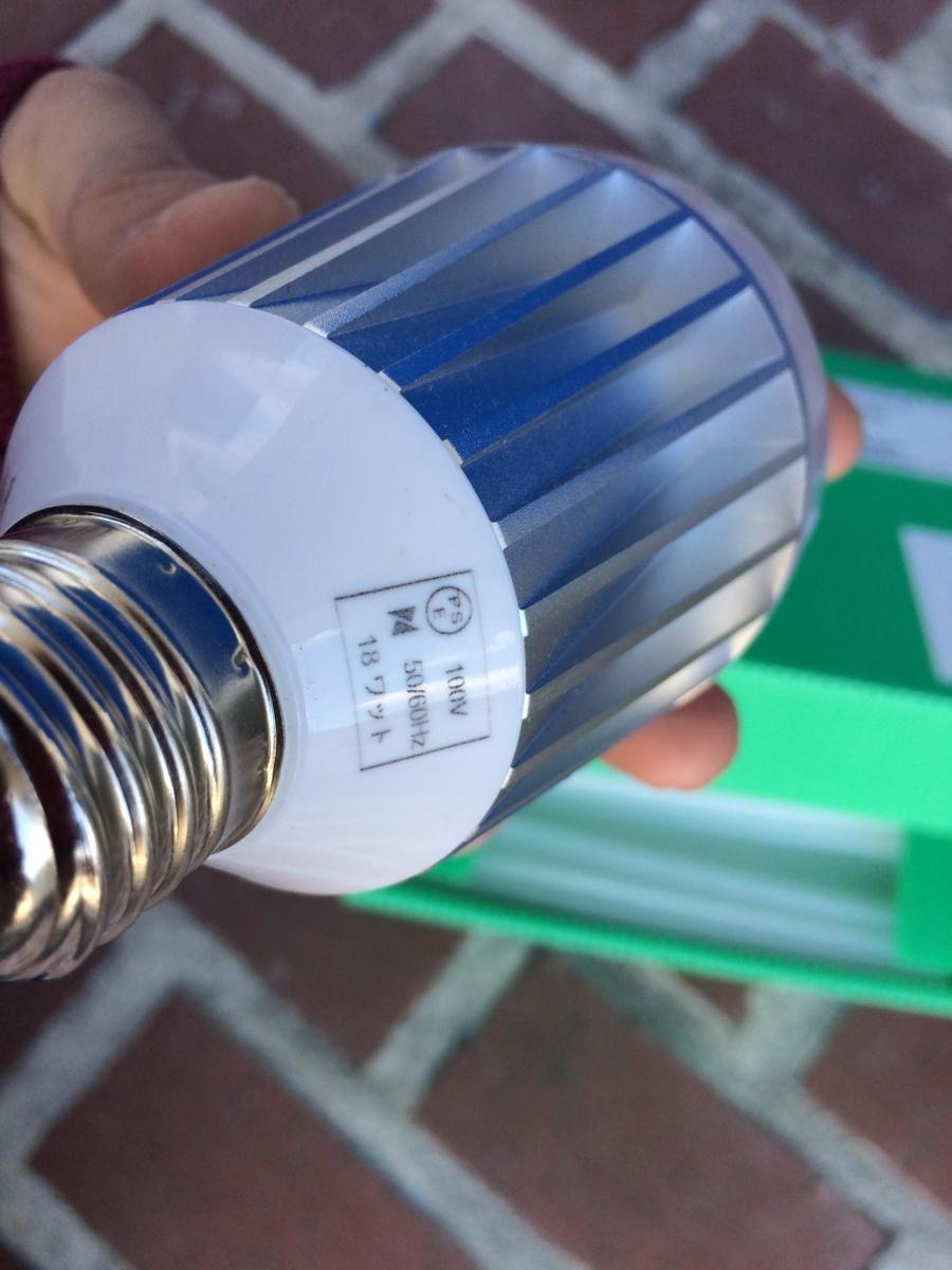 京セラ製☆ルイスポールセン社PH5専用設計☆元箱入り新品LED電球☆_画像8