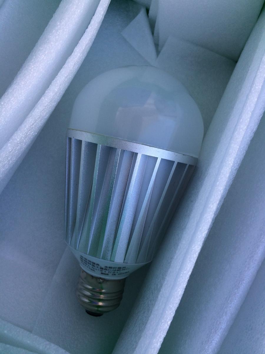 京セラ製☆ルイスポールセン社PH5専用設計☆元箱入り新品LED電球☆_画像7