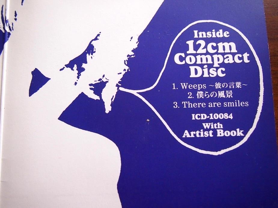 ★【CD + EP】清水広貴/Weeps プロモ盤_画像3
