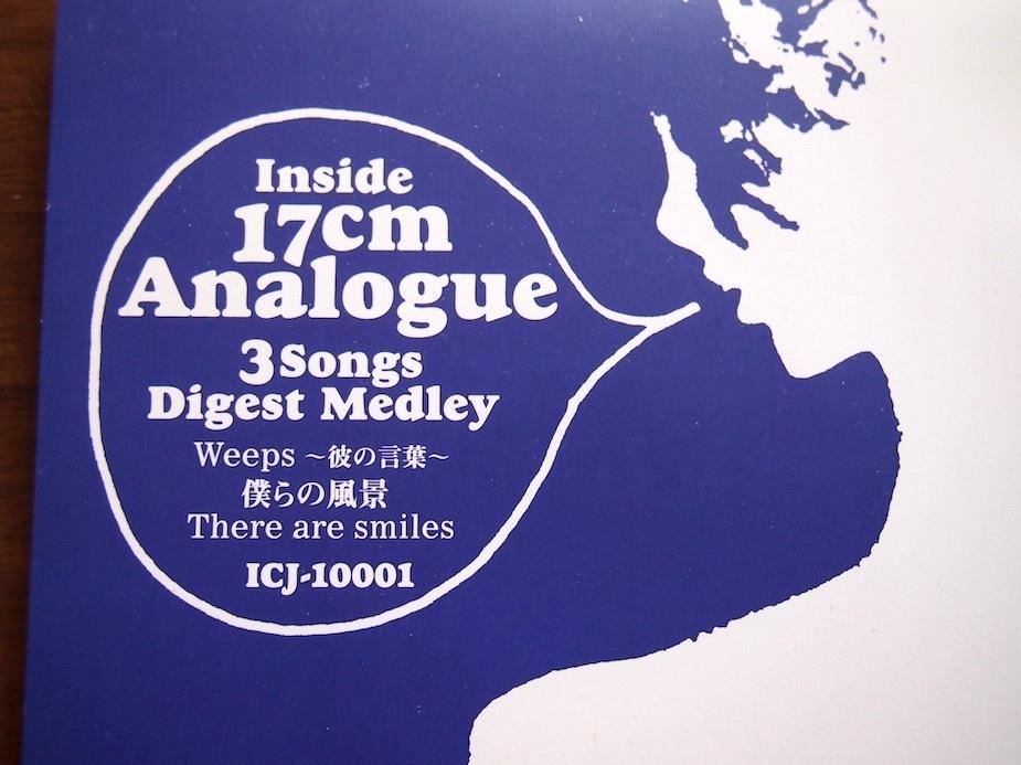 ★【CD + EP】清水広貴/Weeps プロモ盤_画像2