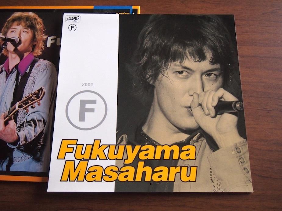 ★福山雅治 2002 LP カレンダー_画像4