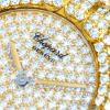 brand_club - B8317【Chopard】ショパール 純正ダイヤモンド 最高級18金無垢セレブリティボーイズQZ