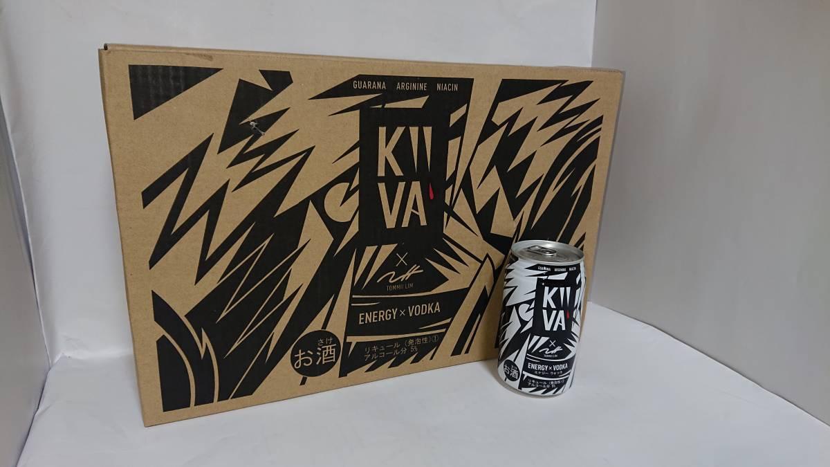 Best Vodka 2020 KiiVA key ba energy drink vodka 350ml 24 can 1 case key ba energy
