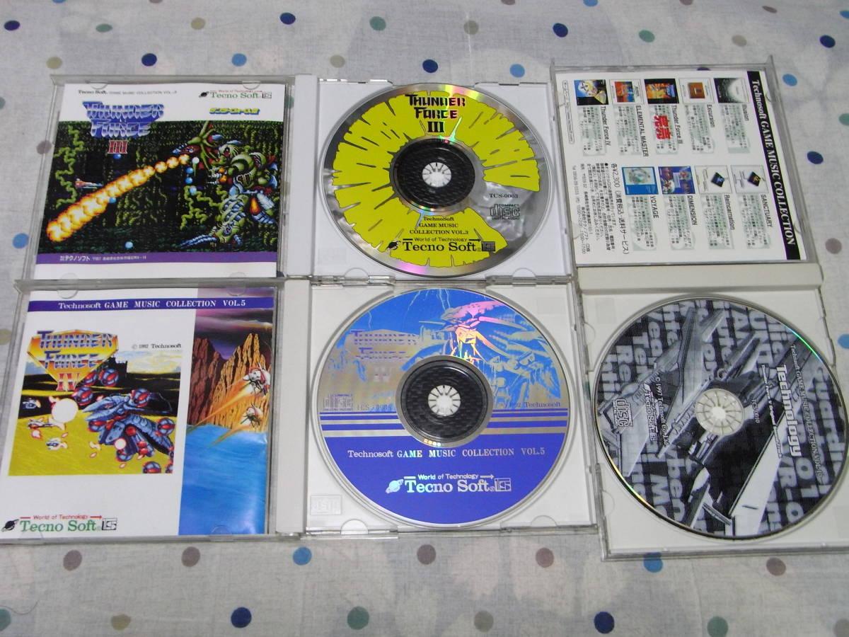 テクノソフト サンダーフォース Ⅲ・Ⅳ・Ⅴ オリジナルサウンドトラック 3枚セット 即決あり_画像3