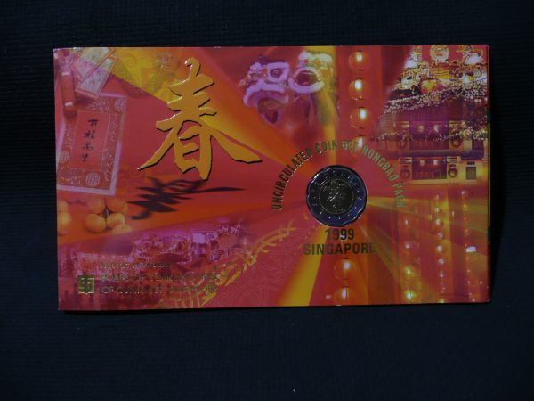 1999 SINGAPORE UNCIRCULATED COIN SET HONGBAO PACK シンガポール 1セント-5ドル拍卖