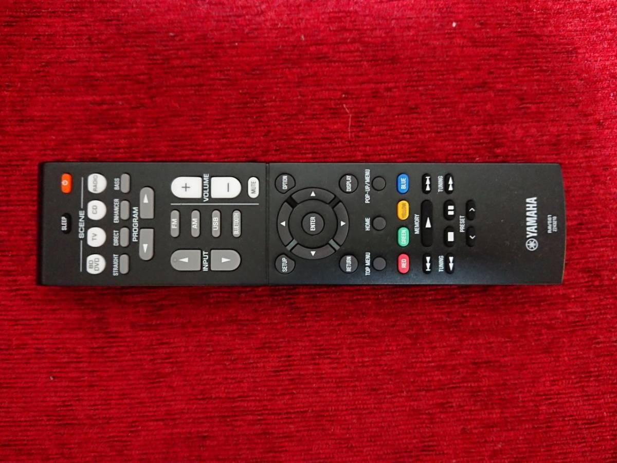 [使用期間1か月未満] YAMAHA 5.1ch・HDMI2.0対応AVアンプ RX-V385_画像5